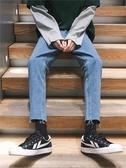 薄款港風男生九分牛仔褲男潮牌寬鬆直筒褲子韓版潮流百搭9分 【傑克型男館】