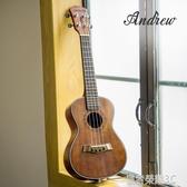 安德魯尤克里里初學者23寸單板學生成人入門26寸烏克麗麗女小吉他