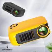 超迷你! 微型投影機 高清 AnyCast 電影 追劇 大螢幕 USB HDMI 行動電源 便攜 『無名』 Q04121