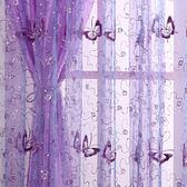 歐韓式蕾絲紫色紗遮光陽臺紗簾夏天客廳成品窗簾 YI574 【123休閒館】