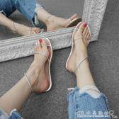 平底涼鞋女夾腳羅馬沙灘鞋套腳簡約學生夾趾夏季平跟拖鞋 『』