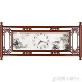 喬希中式實木鐘錶掛鐘客廳家用時尚掛錶創意時鐘中國風藝術石英鐘ATF 格蘭小舖