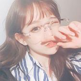 韓版透明平光鏡女素顏大框網紅眼鏡框架軟妹
