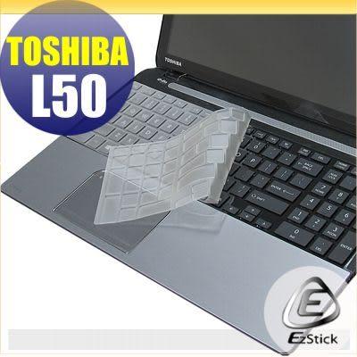【EZstick】ACER Aspire R7-571G 系列 專用奈米銀抗菌TPU鍵盤保護膜