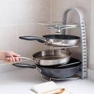 【免運】收納架 多功能置物架 不銹鋼碗盤架 鍋蓋/平底鍋置物架 廚具瀝水架 免打孔 橫豎可用