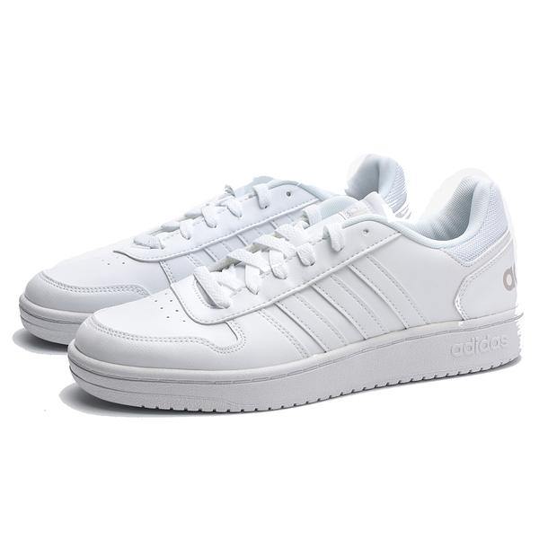 ADIDAS HOOPS 2.0 全白 皮革 小白鞋 休閒鞋 男 (布魯克林) DB1085