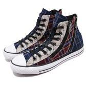 【六折特賣】Converse Chuck Taylor All Star Dual Zip Plaid 藍 黑 格紋 拉鍊設計 運動鞋 女鞋【PUMP306】 549575C