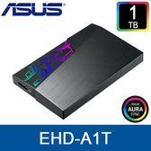 【免運費-限量福利品】ASUS 華碩 FX HDD 1TB USB3.1 ROG 2.5吋 行動硬碟 EHD-A1T 1T