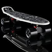 小魚板 四輪-專業成人兒童戶外代步滑板23色69q48【時尚巴黎】