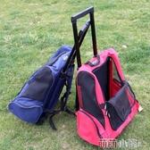 多功能寵物拉桿箱雙肩包寵物背包 寵物外出包旅行包  萌萌小寵DF