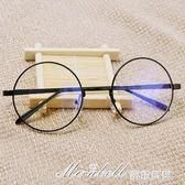 防輻射眼鏡男大框平面平光鏡女圓臉抗藍光電腦鏡韓版無度數平鏡潮   蜜拉貝爾