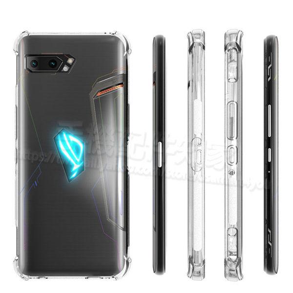 【四角加厚抗摔】華碩 ASUS ROG Phone 2 ZS660KL 電競手機 6.59吋 TPU套/手機保護殼/透明殼/軟殼背蓋-ZW