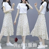 短袖裙裝 雪紡洋裝套裝女夏季2021年新款時尚顯瘦流行氣質碎花裙子兩件套 開春特惠