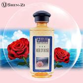(海洋玫瑰)300ml 薰香精油 汽化精油 薰香瓶精油 香薰瓶精油