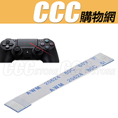 PS4 觸控板排線 10PIN 維修零件