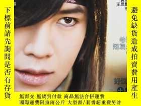 二手書博民逛書店電視劇雜誌罕見2008 04 總176期 明道 林依晨Y3038