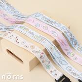 角落生物頸繩寬版v2-Norns 正版授權 背帶吊繩 識別證掛繩 識別證帶