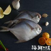 買一送一(共二入)【海鮮主義】巴掌大小白鯧(250g/盒)