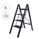 【四階 輕量鋁製家用踏板梯】4階梯 摺疊梯 人字梯 梯子 家用梯 A字梯 鋁梯