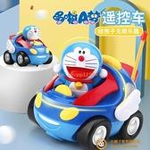 哆啦a夢遙控車玩具 男孩充電電動遙控汽車兒童玩具車寶寶遙控賽車兒童玩具【小獅子】