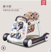 學步車 嬰兒學步車防側翻多功能帶音樂寶寶6/7-18個月手推可坐兒童助步車  MKS快樂母嬰