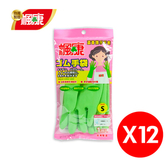 【楓康】 蘆薈護手手套(S)-12入組