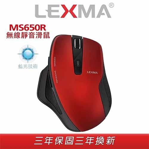 LEXMA MS650R MS650R-RD (紅) 無線滑鼠