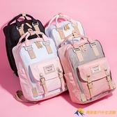 後背包大容量日韓版男女學生書包