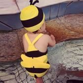 兒童泳衣 女男童連身可愛小蜜蜂度假游泳衣寶寶泳衣