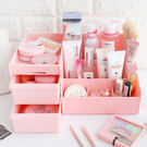 多格 桌面化妝品收納盒抽屜式 收納盒 置...