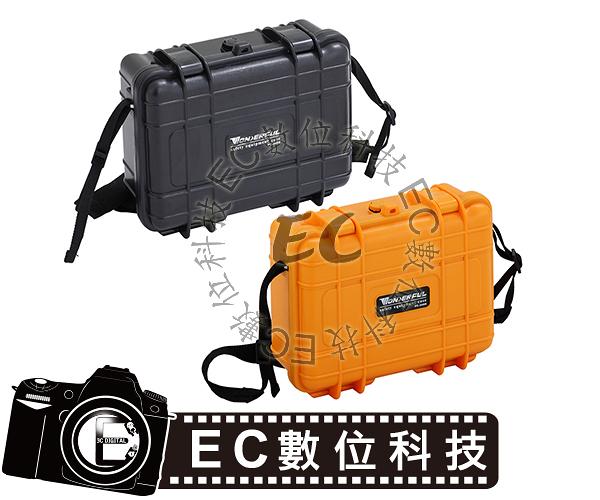 【EC數位】WONDERFUL 萬得福 PC-2008 氣密箱 小型箱