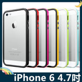 iPhone 6/6s 4.7吋 雙層軟邊框保護套 大黃蜂 矽膠包覆+PC框二合一組合款 保護框 手機套 手機殼