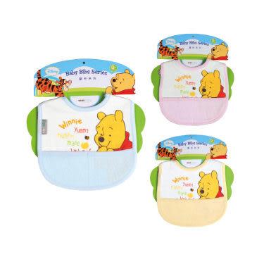 【奇買親子購物網】迪士尼Pooh維尼熊口袋圍兜-(藍色/粉色/黃色)