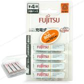 日本製 Fujitsu富士通 4號AAA低自放電750mAh充電電池HR-4UTC (4號4入)+專用儲存盒*1