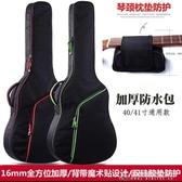 吉他包ruiz魯伊斯民謠吉他包40寸41寸木吉他包加厚加棉吉他袋雙肩背包 酷斯特數位3c YXS