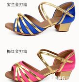 新款拉丁舞鞋女童女孩軟底拉丁鞋平跟兒童少兒舞蹈鞋跳舞鞋夏特價 米希美衣