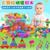 兒童大顆粒聰明積木1-3-6周歲男女孩益智力兩歲塑料拼接寶寶玩具 祕密盒子