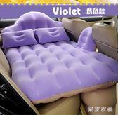 車載充氣床墊旅行床汽車床墊車上睡覺氣墊床車內SUV后排通用神器  LN4707【東京衣社】