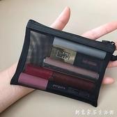新款 化妝包小號口紅氣墊包 便攜隨身迷你補妝包袋網紗簡約少女心 創意家居生活館