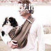 歐美時尚斜挎寵物背巾狗包貓包外出便攜 魔法街