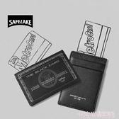 斯菲萊克真皮小卡包男大容量多卡位卡片包簡約多功能薄款信用卡夾