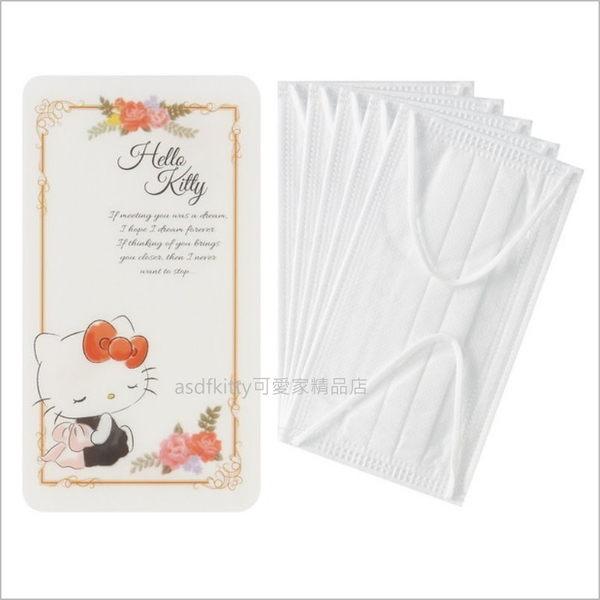 asdfkitty可愛家☆KITTY 5入白色口罩+玫瑰收納袋-日本正版商品
