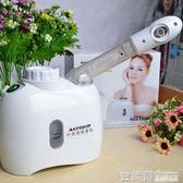 金稻熱噴蒸臉器家用補水儀美容儀器納米蒸臉機去油保濕潔面噴霧器