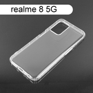 【ACEICE】氣墊空壓透明軟殼 realme 8 5G (6.5吋)