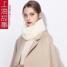 上海故事女韓版百搭加厚白色圍脖保暖加厚網紅ins少女心交叉圍巾 快速出貨