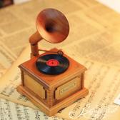 音樂盒 復古留聲機音樂盒八音盒木質天空之城 琪朵市集