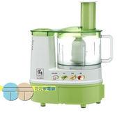 鍋寶 電動食物料理機 HA-3088-D