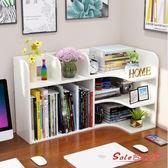 窗台書架 簡易書桌上置物架兒童桌面小書架收納學生家用書櫃簡約辦公省空間T 12色