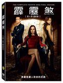 霹靂煞 第4季 DVD Nikita Season 4 免運 (購潮8)