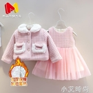 女童外套連衣裙套裝秋冬女寶寶加絨嬰幼兒童裝洋氣小香風兩件套厚 小艾新品